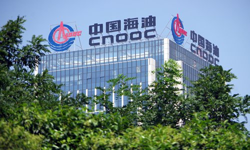 CNOOC HQ.jpeg